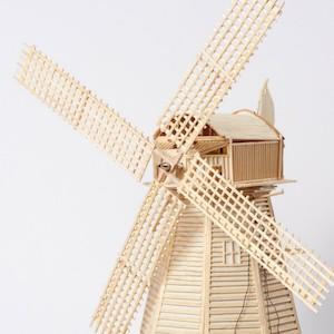 Windmill (Motorised)