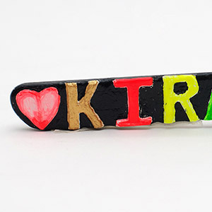 My Lovely K.I.R.A. Spoon, HMP Isle of Wight (Albany), Craft 2015