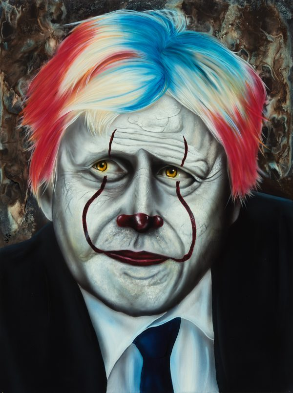 Boris - Who's The Clown? full image